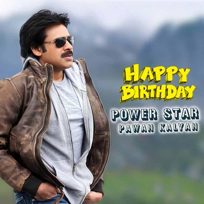 pawan kalyan birthday photos images wishes pawan hd wallpapers birthday photos kalyan photo image pinterest