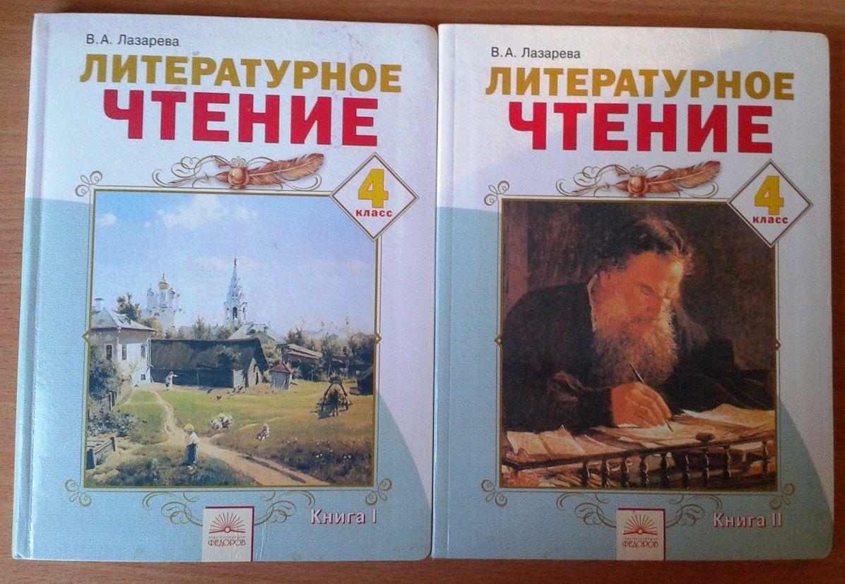 Скачать бесплатно учебник етика для 5 класса фесенко украина