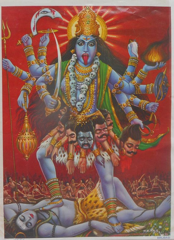 Calendar Art Of Hindu Gods : India vintage calendar print hindu god goddess kali maa