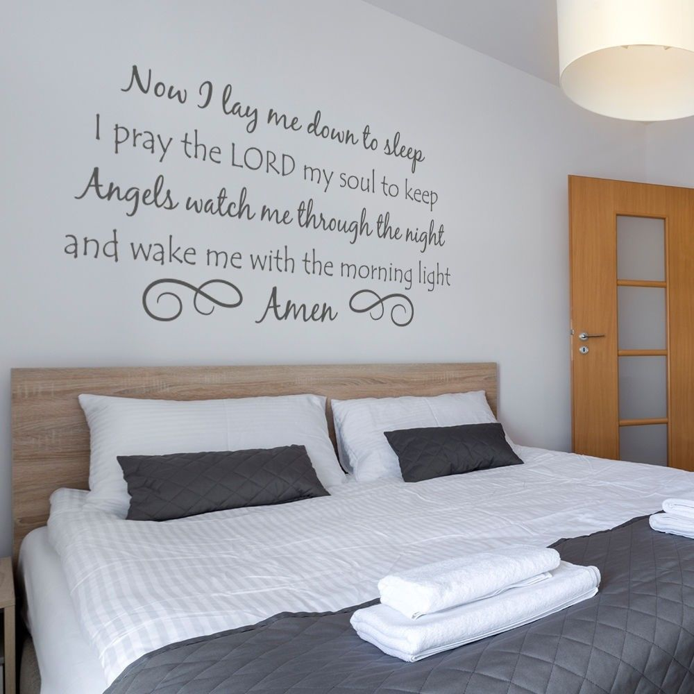 I pray the lord my soul to keep vinyl wall decal quote for nursery