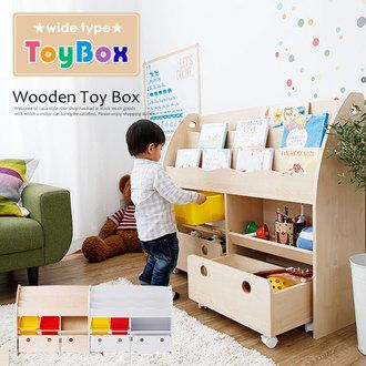 Bookcase Toy Box Storage For Kids Children S Kids Children With Doors Fashionable Children Furniture Doors With Images Bookshelves Kids Baby Toy Storage Kids Book Storage