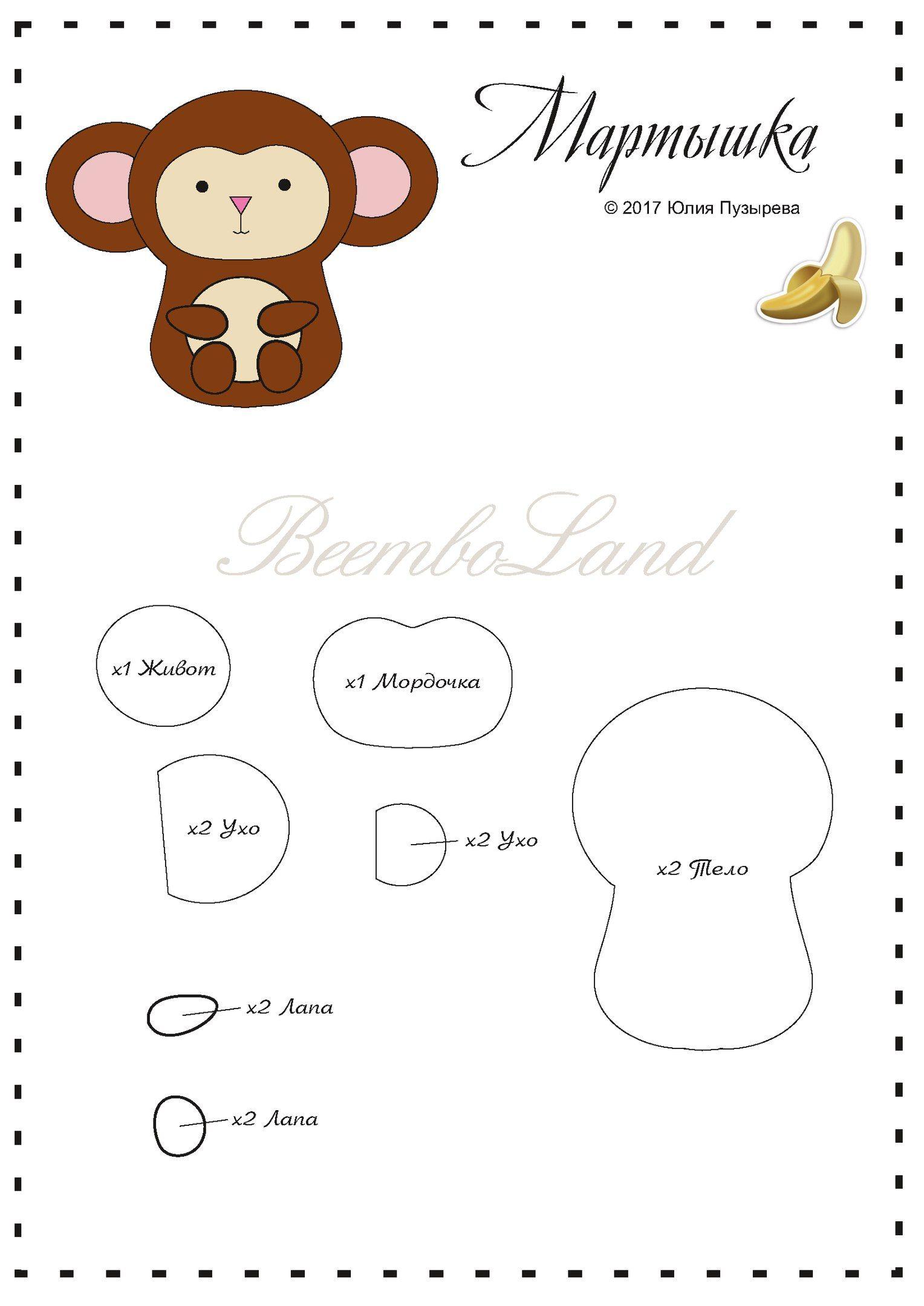 Moldes para hacer un mono en fieltro facil Ideas de Manualidades ...