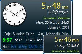 Islamic Calendar / Prayers Gadget for Windows 7/8/Vista, Android, iOS and Windows Phone