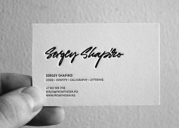 personal business cards by sergey shapiro via behance graphic