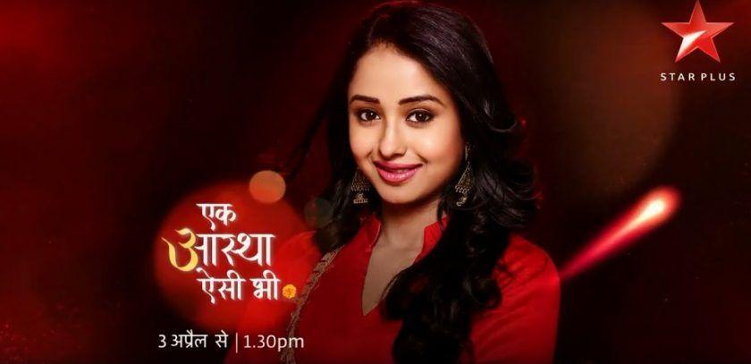 Aastha tv desi live