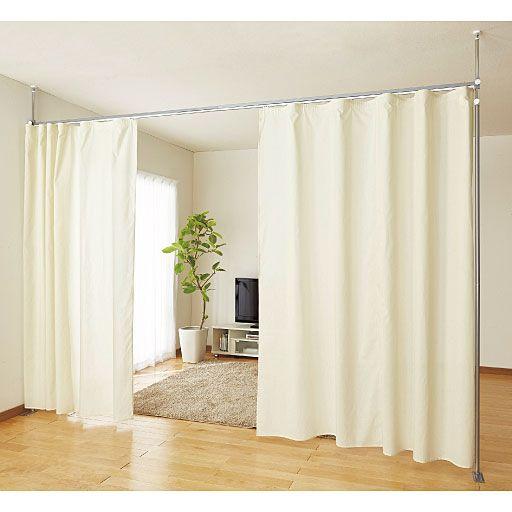 つっぱりカーテン ホームウェア 模様替え 部屋 ディアウォール