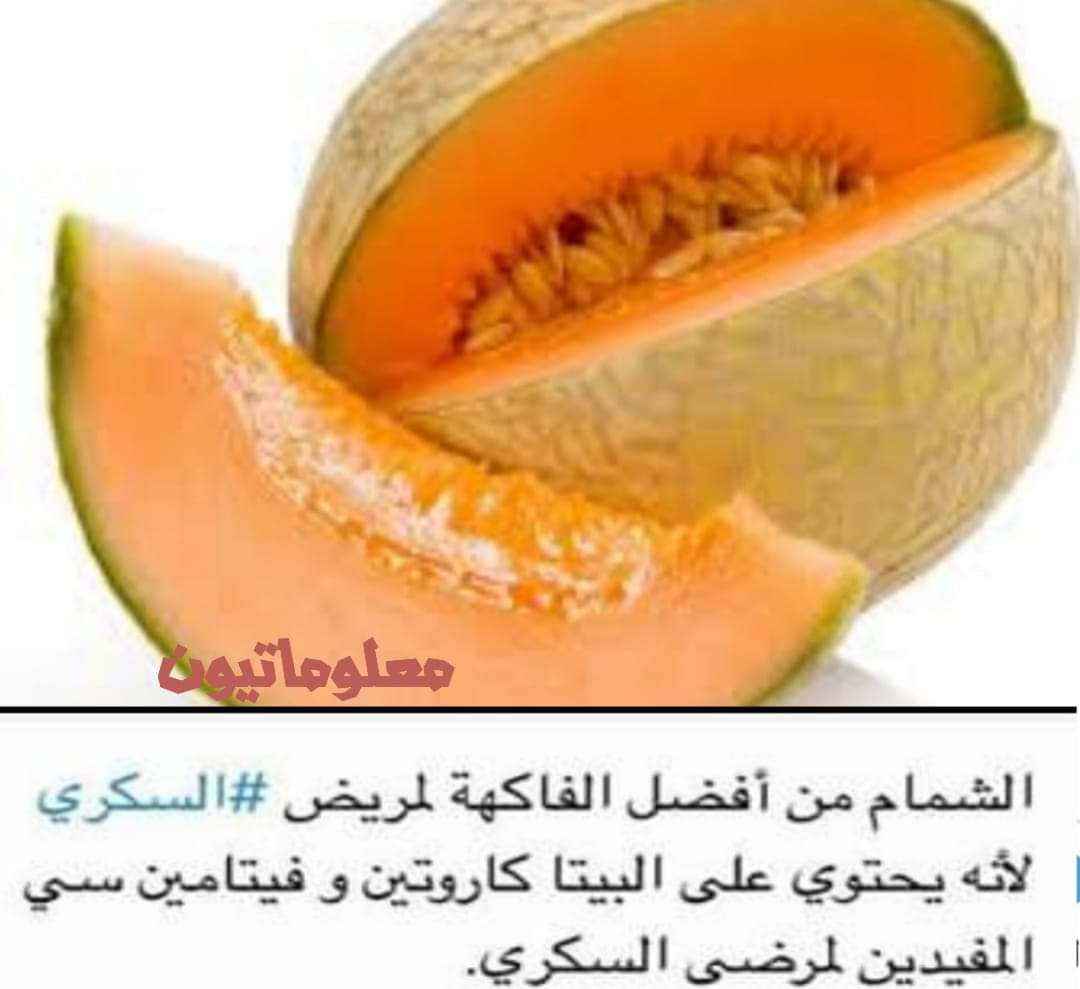 Pin By Saja Khalid On معلومات صحية Health Facts Food Health Health Facts