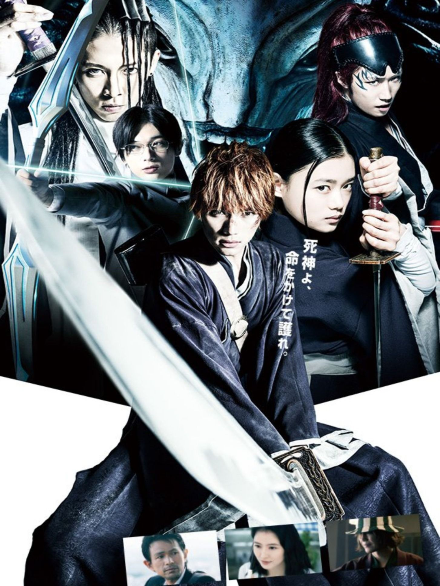 Bleach Live Action Movie In 2021 Bleach Movie Live Action Action Anime Movies