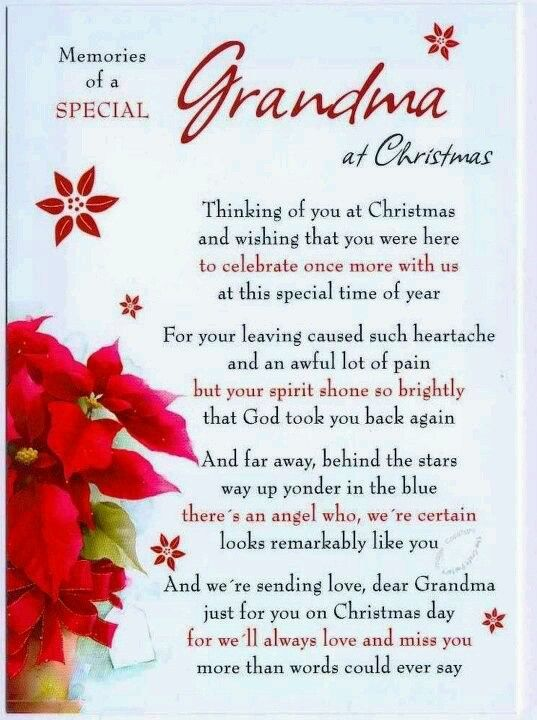 Memories Of Grandma At Christmas Quotes Grandma Quotes