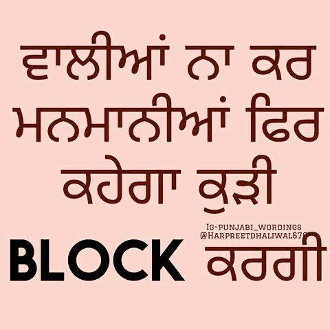 Pin by Sukh💟 on pbi quotes | Pinterest | Punjabi quotes, Attitude ...