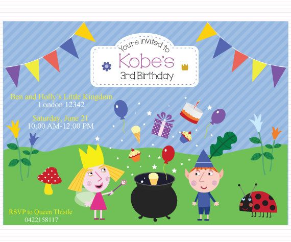 Customized Ben And Holly S Little Kingdom Birthday Etsy Ben And Holly Ben And Holly Party Ideas Birthday Invitations