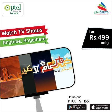 Watch your favourite TVShows, Drama Serials, Movies