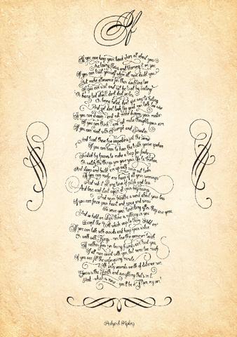 IF, Rudyard Kipling poster 'Manuscript' – www.posterama.co