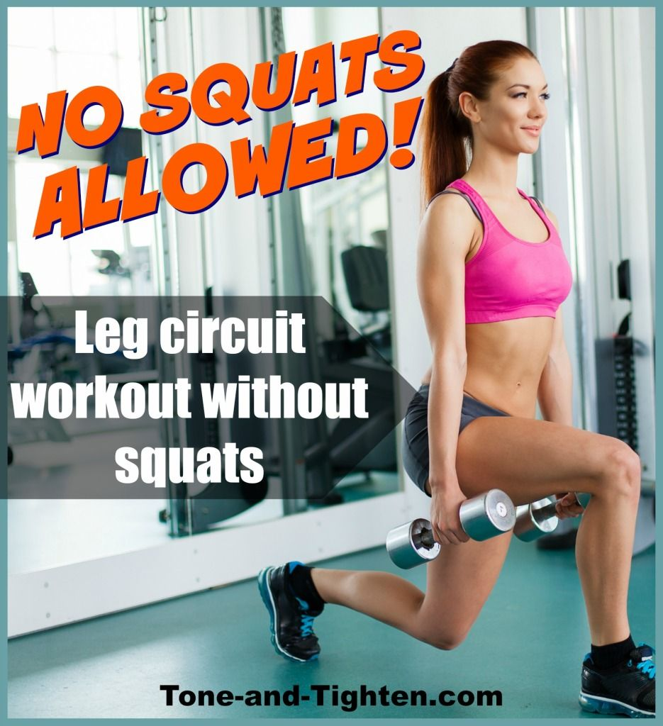 Squats hurt due to injury? No rack available? Just don't like them? Get in a killer leg workout without a squat to be seen!