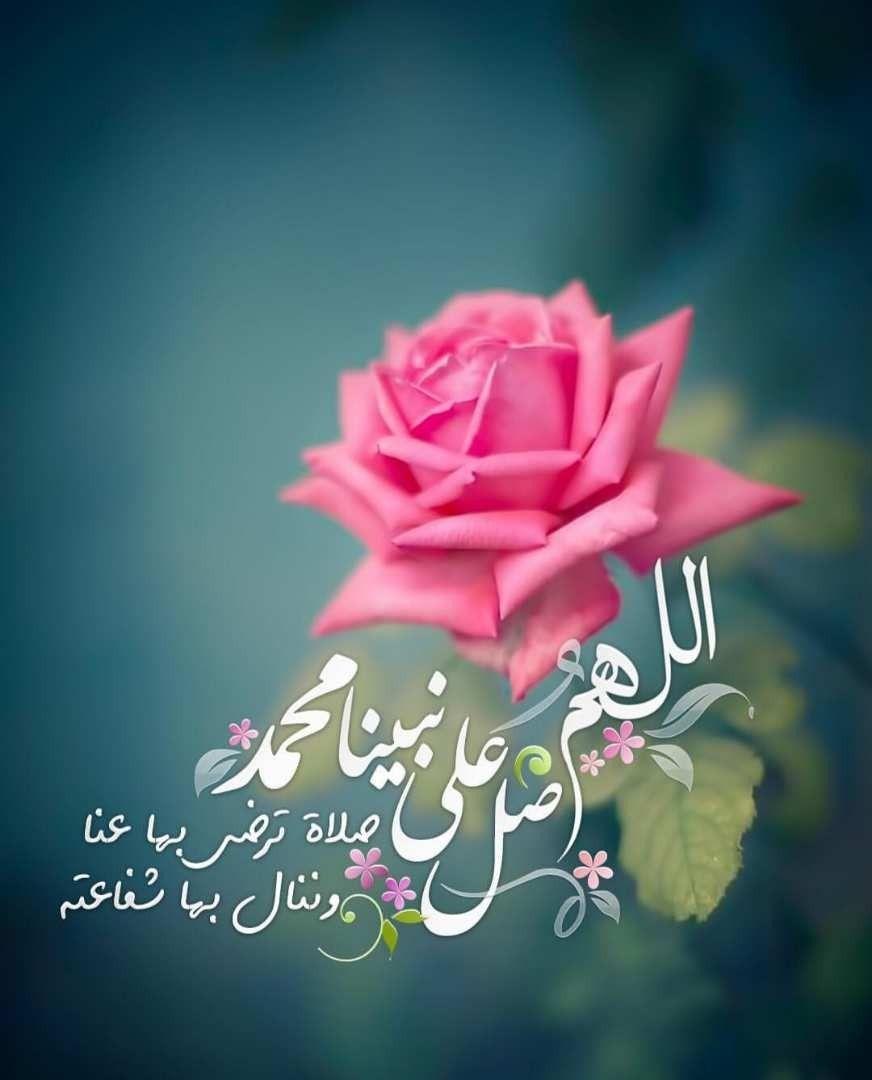 ما يحبه النبي صلى الله عليه وسلم من المطعومات والمشروبات Ea50dfa6f997983a0eb5dbd5c965964b