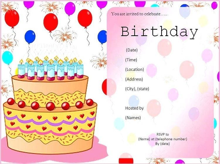 How To Make Birthday Invitations On The Computer