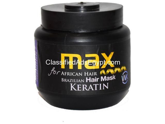 حمام كريم ماكس البرازيلي بالكيراتين للشعر الأفريقي Max إعلانات مبوبة مصر إعلانات مبوبة مجانية في مصر Keratin Brazilian Keratin Keratin Hair