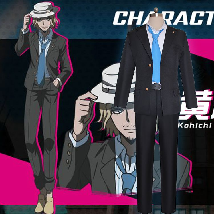 Click to Buy \u003c\u003c DANGANRONPA 3 Kohichi Kizakura Cosplay Costume - halloween ideas for 3
