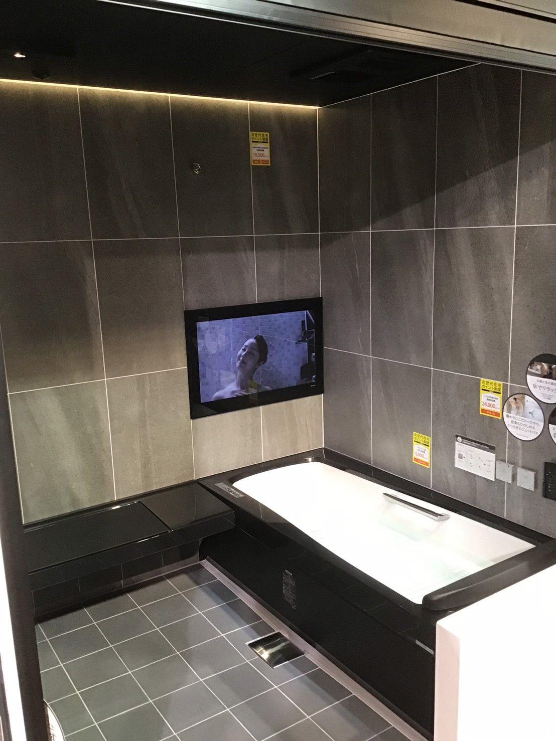 バスルーム リクシル スパージュ マットロックストーングレー スパージュ バスルーム 浴室 おしゃれ