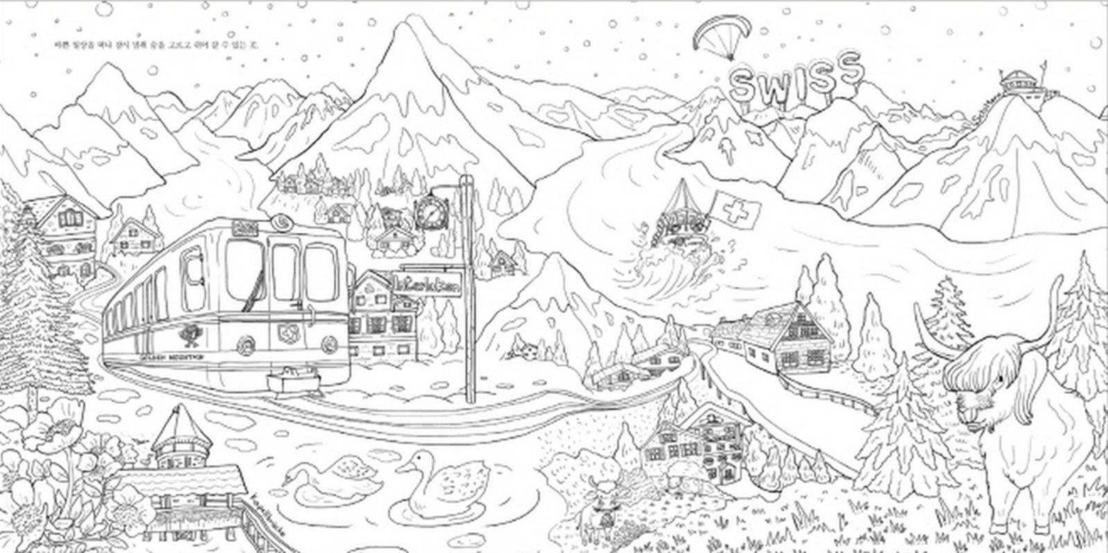 Around The World Coloring Book Dreaming Traveler Adult Anti Stress Art Therapy