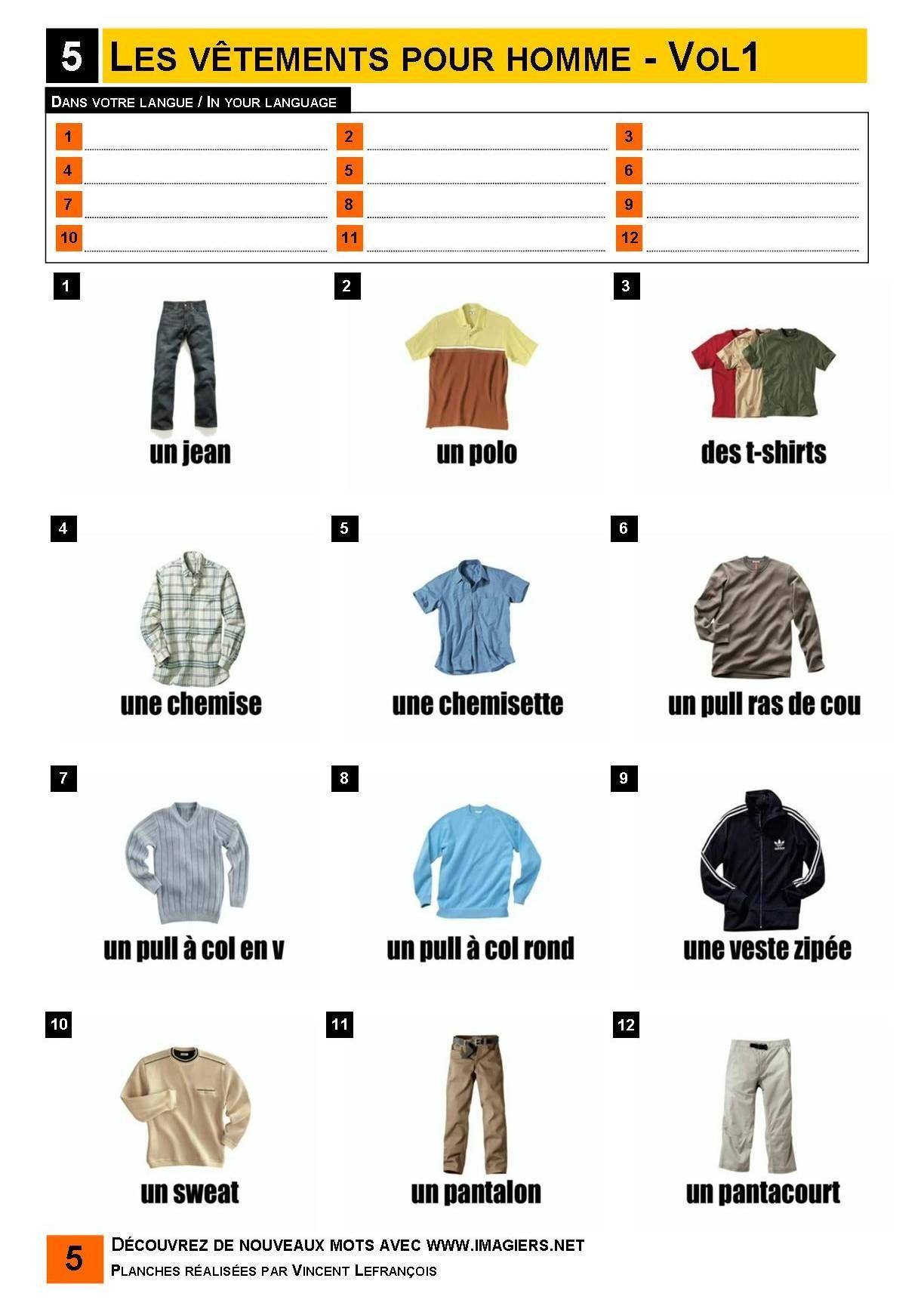 Populaire Vêtements- Exercice | Cours de FLE Vocabulaire | Pinterest  LA54
