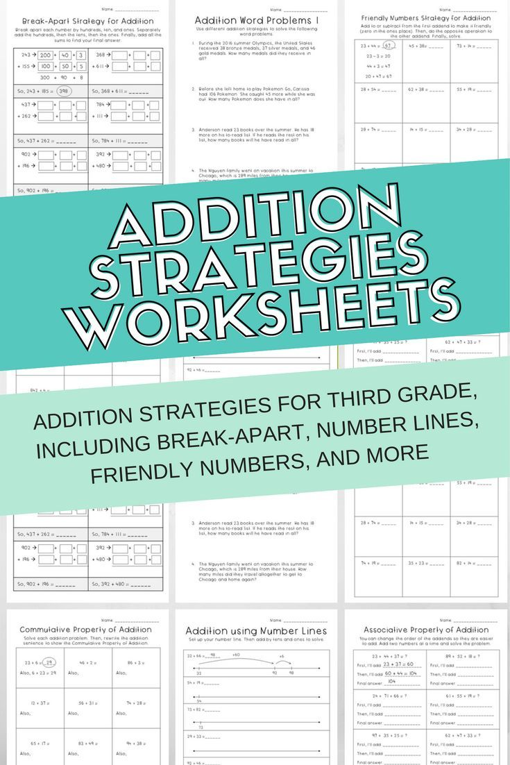 Addition Strategies Worksheets | Pinterest | Addition strategies ...