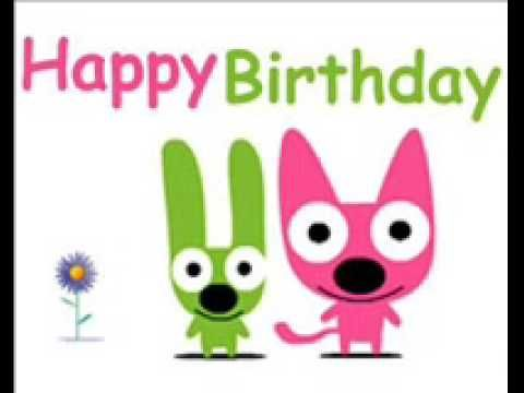 Free Birthday Card Wishes Cards Hoops And Yoyo Bday