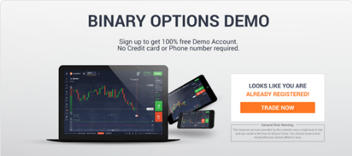 Binary option asset recovery