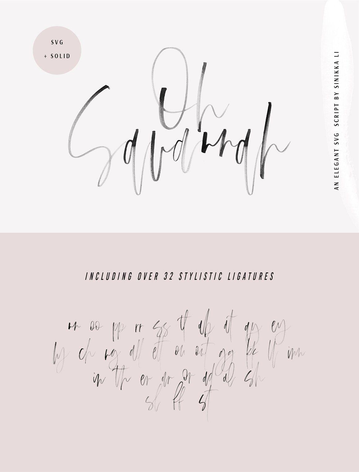 Oh Savannah Svg Script Font Brush Script Fonts Signature