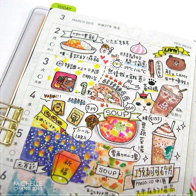 Hobonichi Planner 落書き風レタリング 手帳 イラスト かわいい手帳