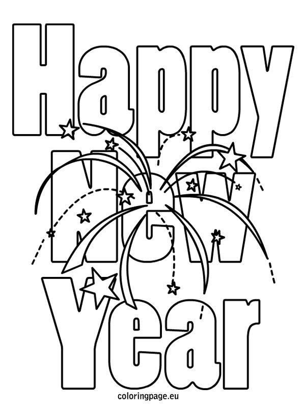 baby new year coloring pages free | Happy New Year Coloring Pictures | Coloring Page | NEW ...