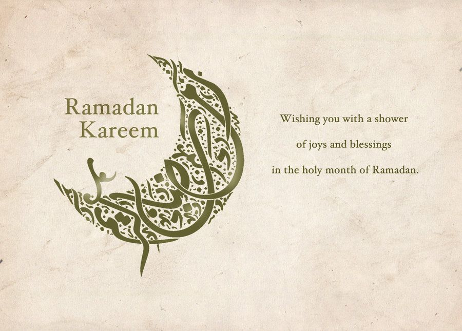 ramadan holiday cards