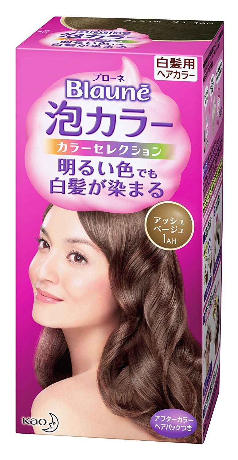Kao Blaune Bubble Hair Color Color Selection 1ah Ash Beige Japan Import Details Can Be Found By Clicking On The Hair Care Tips Hair Care Hair Care Routine