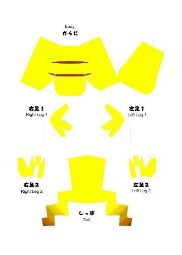 Pikachu Papercraft Part 2