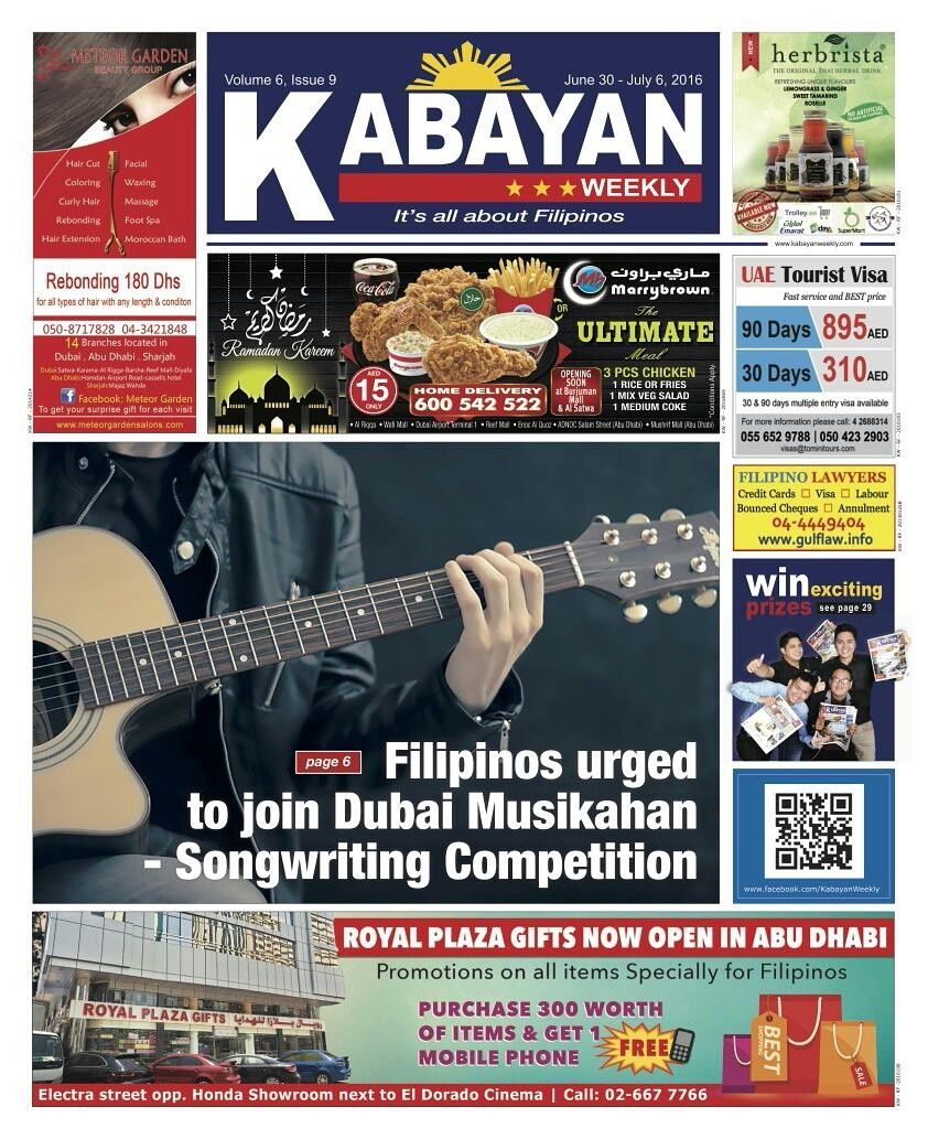 Uae ads for all kabayan