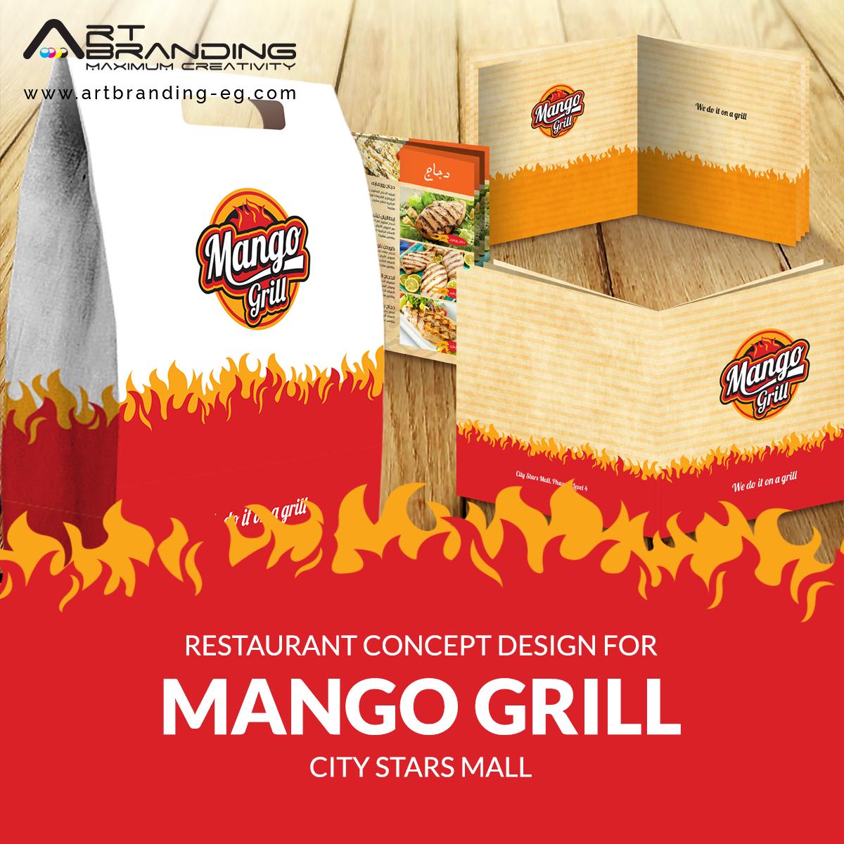 لو قررت تفتح كافيه أو مطعم وعاوزه براند أول شئ هتفكر فيه العلامة الي هتشتريها وهتكلفك كام وخلينا واقعيين أقل علام Restaurant Concept Mango Grill Concept Design