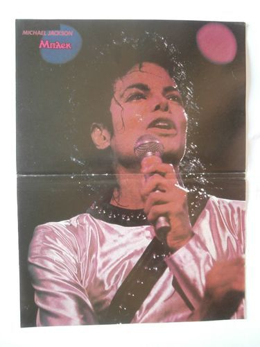 Michael Jackson Mini Poster from Greek Magazines clippings 1970s 1990s | eBay