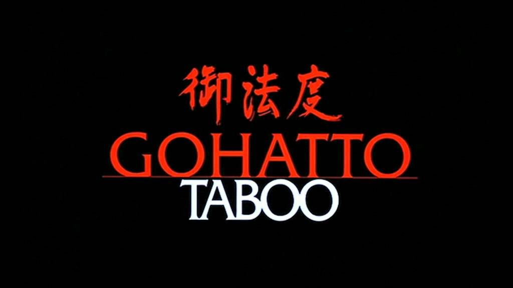 Gohatto OST 20 End Theme