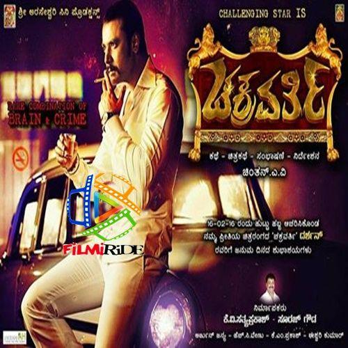 Chakravarthy Kannada Movie Mp3 Songs Download Http Songspkhq Com Chakravarthy Mp3 Songs Download Chakravarthy Kannada Movies Movie Songs Mp3 Song
