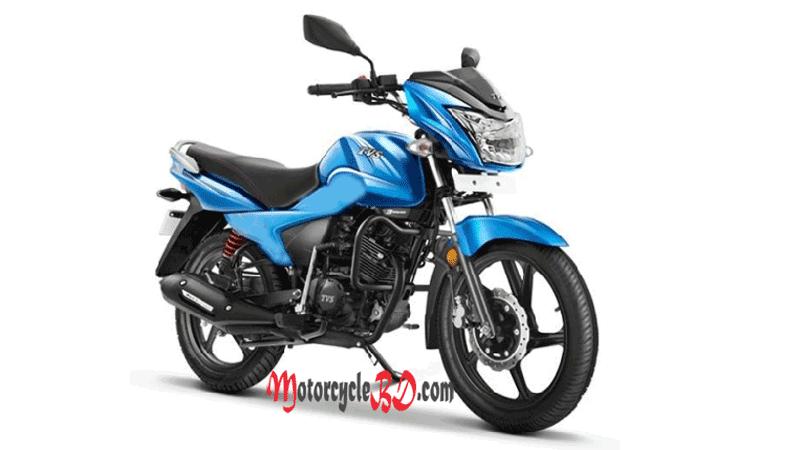 Tvs Metro Plus Disc Price In Bangladesh Motorcycle Price