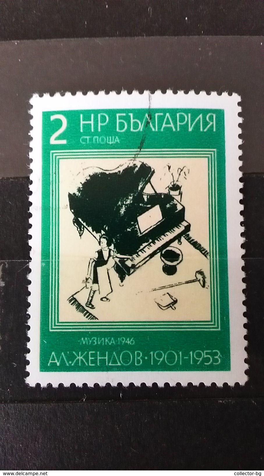 RARE 2 STOTINKI MUSIC JENDOV 1901-1953 BULGARIA  UNUSED/MINT STAMP TIMBRE - 1945-59 People's Republic