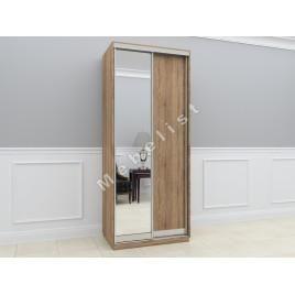 "Sliding wardrobe 2 doors ""Premium"" (100x45x240), buy in Kiev with …"