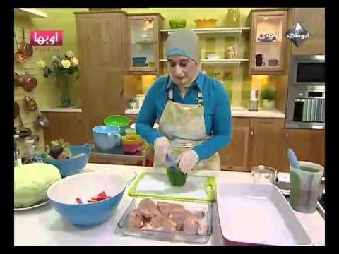 صينية الدجاج والخضراوات بالفرن من مطبخ منال العالم Cooking Videos Cooking Food