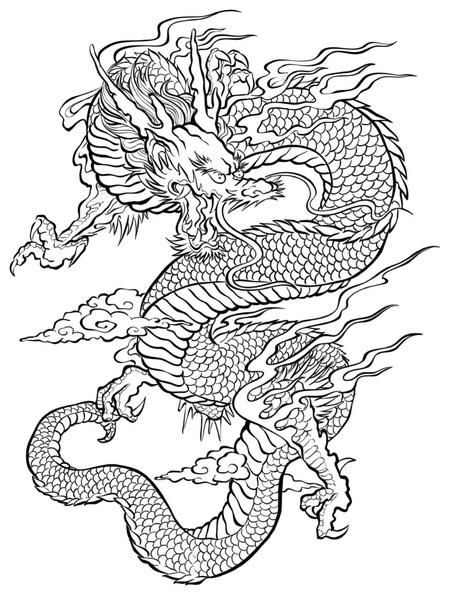 Mystic Dragon Coloring Pages Asian Dragon Tattoo Japanese