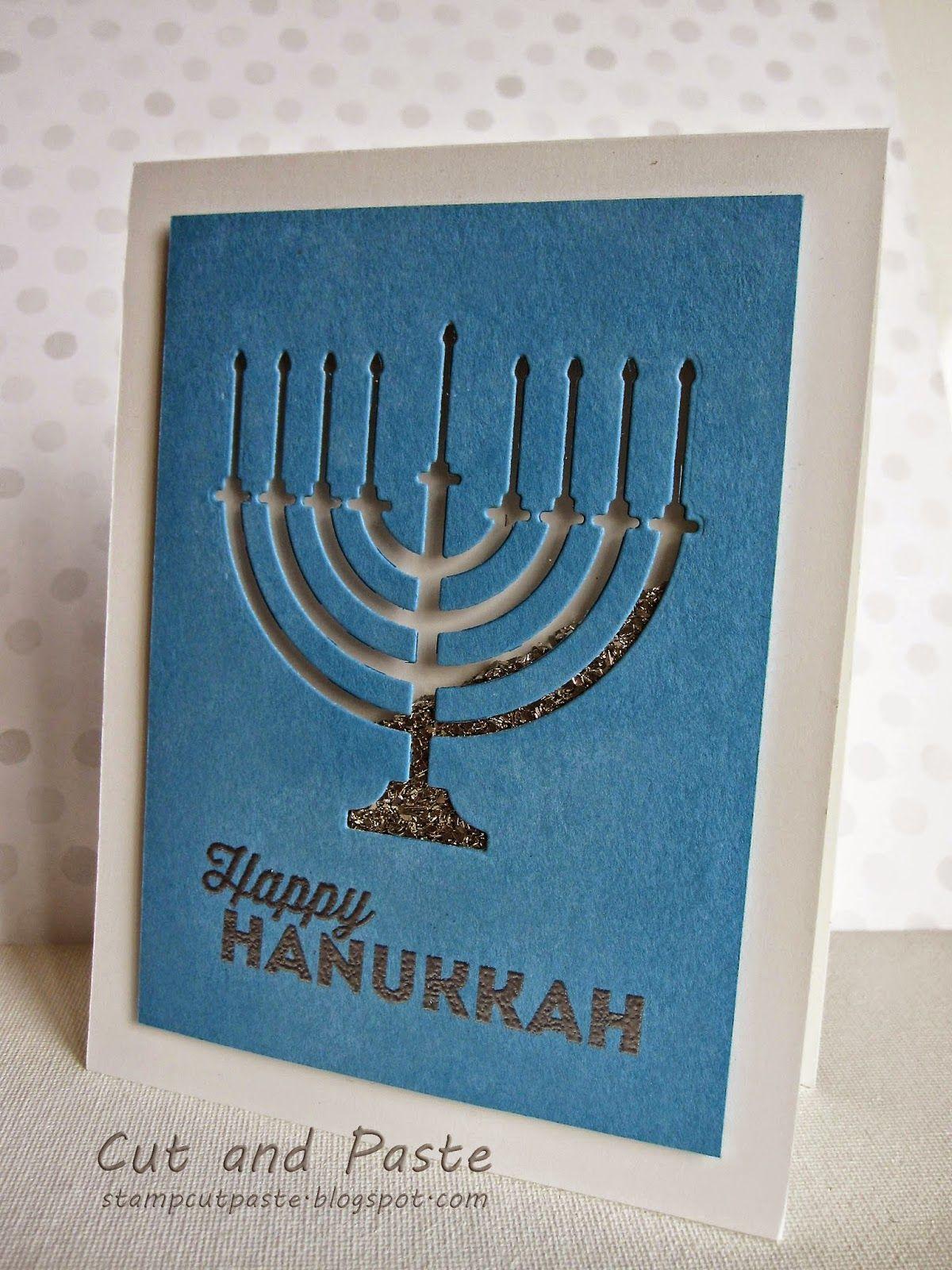 Shaker Happy Hanukkah Card Being Carded Shake Me Pinterest