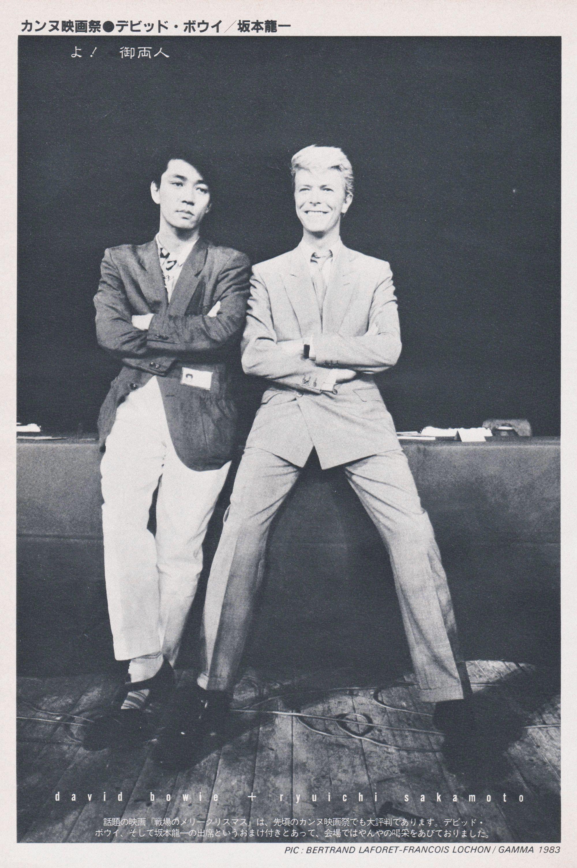 """Résultat de recherche d'images pour """"""""Ryūichi Sakamoto"""" 1980"""""""