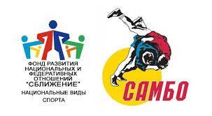 Картинки по запросу народные символы россии