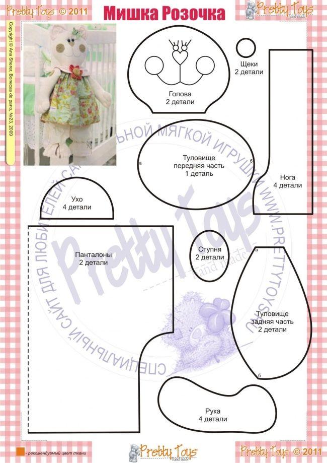 Pin de Cynthia Dvorachek en Crafts - Cats | Pinterest | Molde, Gato ...