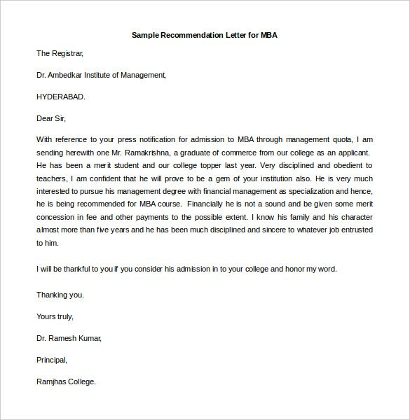 10+ Recommendation Letter Samples Free Word  PDF Formats