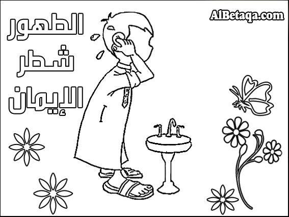 سلسة التلوين للطفل المسلم Islamic Kids Activities Islam For Kids Ramadan Activities